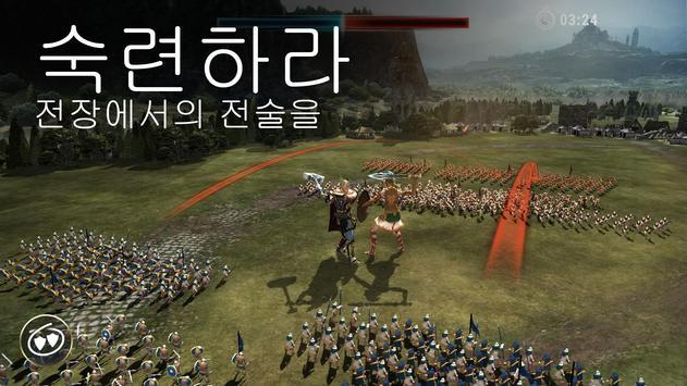 Dawn of Titans: 전쟁 전략 RPG 스크린샷 10