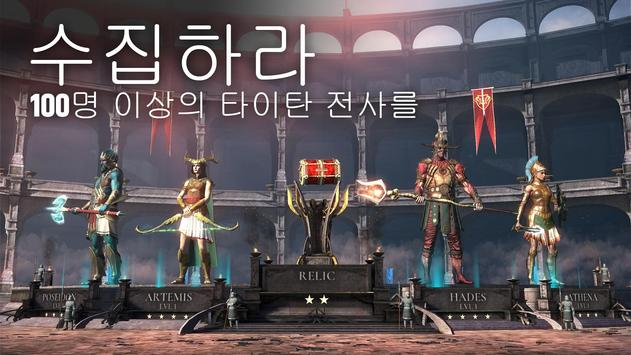 Dawn of Titans: 전쟁 전략 RPG 스크린샷 12