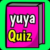yuya Quiz icon