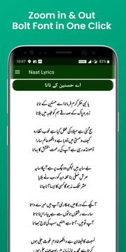 Naat Lyrics 截圖 5