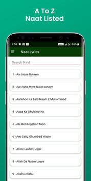 Naat Lyrics 截圖 7
