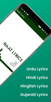 Naat Lyrics 截圖 1