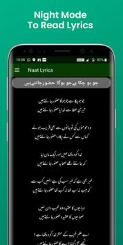 Naat Lyrics 截圖 22