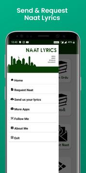 Naat Lyrics 截圖 3