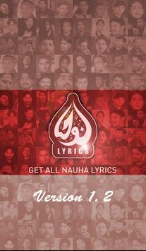 Nauha Lyrics poster