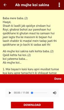 Nauha Lyrics screenshot 10