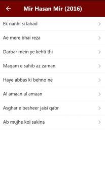 Nauha Lyrics captura de pantalla 7