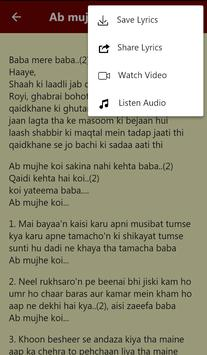 Nauha Lyrics screenshot 9