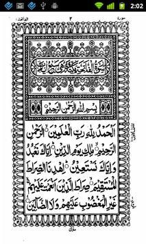 AlQuran Arabic (16lines 16-30) poster
