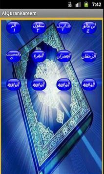 AlQuran Arabic (16lines 16-30) screenshot 1