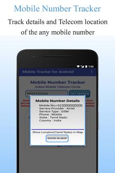 Mobile Tracker for Android screenshot 6