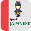 Icona Learn Japanese