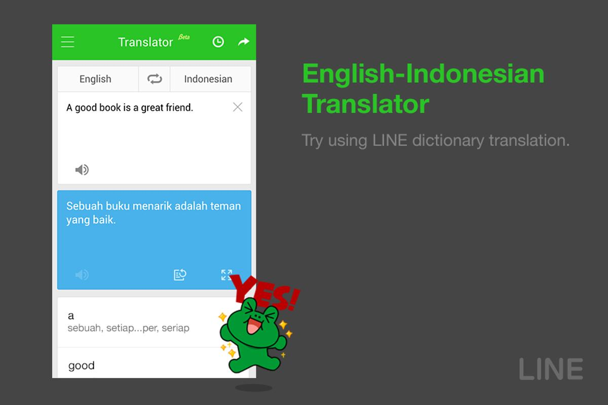 Kamus Bhasa Inggris 900 Milyar Apk: LINE Kamus Inggris (Offline) For Android