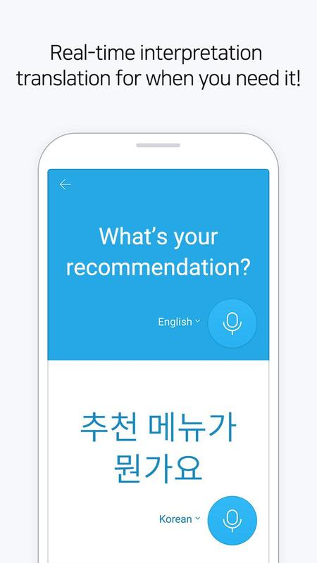 Naver papago translate app (apk) free download for android/pc/windows.