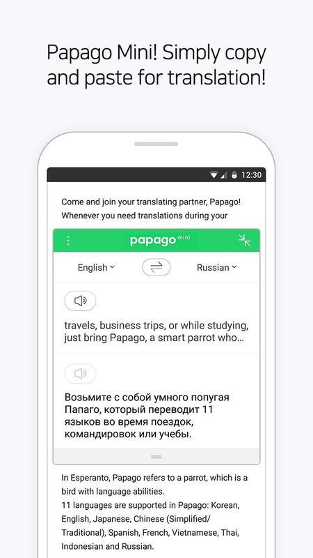 Papago m11 gps navigation for all android phones: papago m11! Gps.