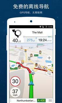 Navmii GPS 美国 (Navfree) 海报