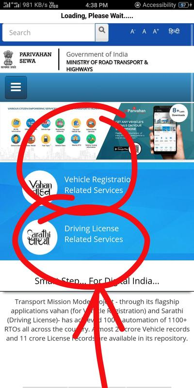 Driving licence check assam