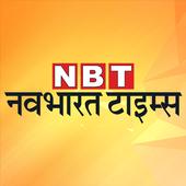 Hindi News:Live India News, Live TV, Newspaper App icon
