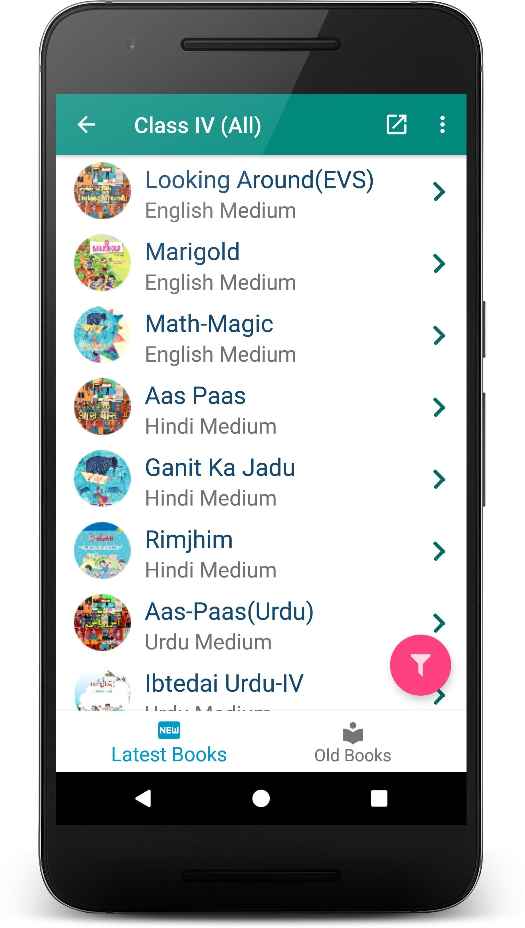 NCERT Books for Android - APK Download