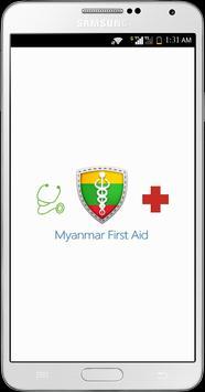 Myanmar First Aid gönderen