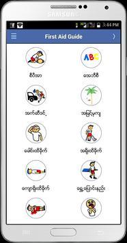 Myanmar First Aid Ekran Görüntüsü 1