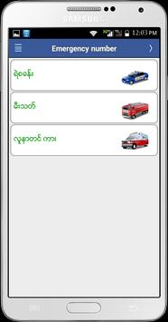 Myanmar First Aid Ekran Görüntüsü 4