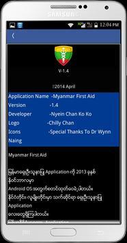 Myanmar First Aid Ekran Görüntüsü 6