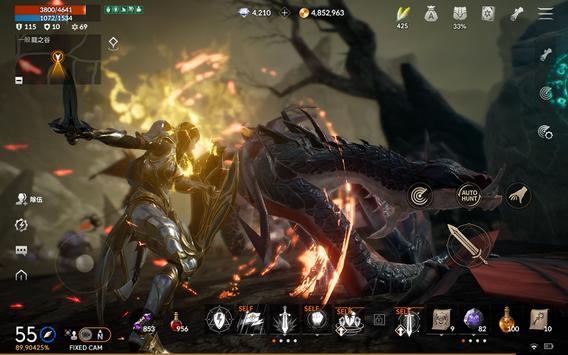 天堂2M screenshot 10