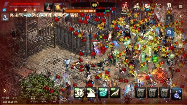리니지M screenshot 8