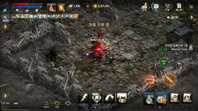 리니지M(12) screenshot 7