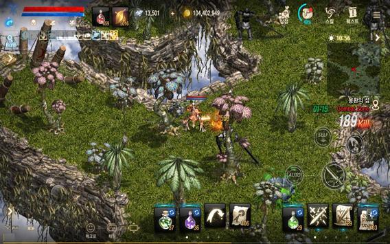 리니지M(12) screenshot 5