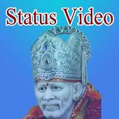 Saibaba Status Video Songs icon