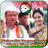 NCP Photo Frame | National Congress Party Frame icon