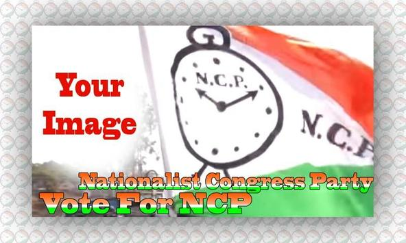 NCP Photo Frame | National Congress Party Frame screenshot 4