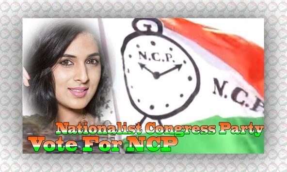 NCP Photo Frame | National Congress Party Frame screenshot 5