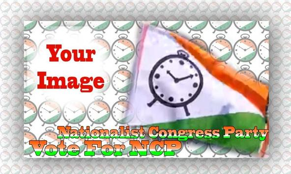 NCP Photo Frame | National Congress Party Frame poster