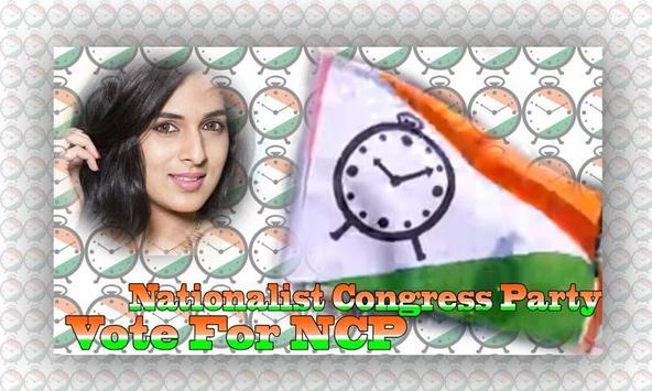 NCP Photo Frame | National Congress Party Frame screenshot 1