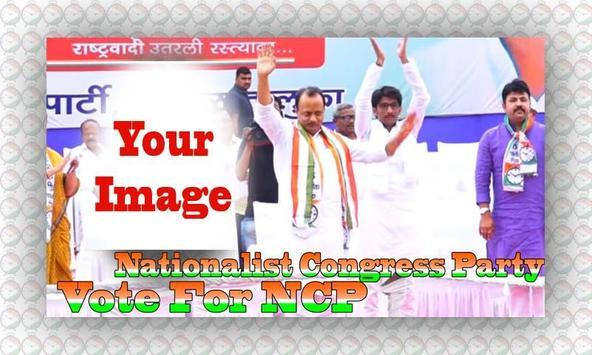 NCP Photo Frame | National Congress Party Frame screenshot 2