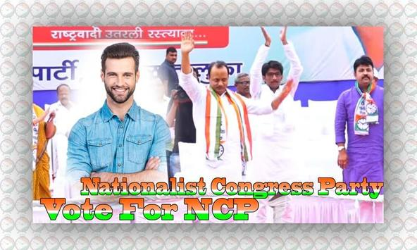 NCP Photo Frame | National Congress Party Frame screenshot 3