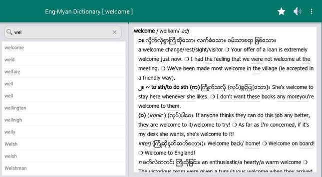 English - Myanmar Dictionary screenshot 5