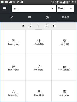 Han Viet Dictionary (New) screenshot 3