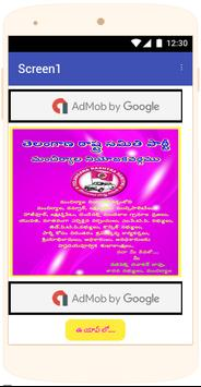 TRS Mancherial poster