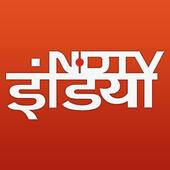 NDTV India icon