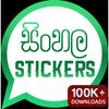 Sinhala Stickers icon