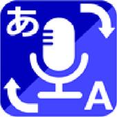 NEC Translation icon