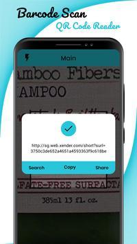 Barcode Scan - QR Code Reader screenshot 1