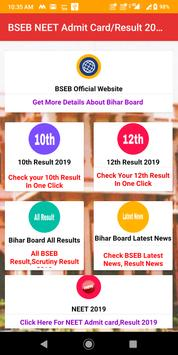 Poster BSEB/NEET Result and counselling (notice) 2019