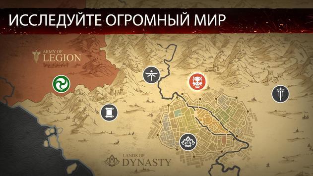 Shadow Fight 3 скриншот 4