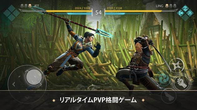 Shadow Fight Arena スクリーンショット 1