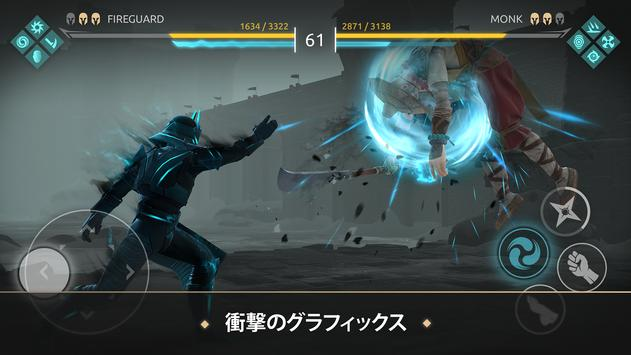 Shadow Fight Arena スクリーンショット 7